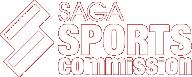 佐賀県スポーツコミッション|佐賀県でのスポーツイベント・合宿が、ご希望条件ぴったりの合宿になるよう支援!